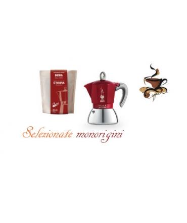 Café moulu - Etiopia Sidamo